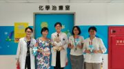 Chang Gung Memorial Hospital with Taiwan's Childhood Cancer Foundation